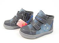 Крутые ботинки демисезонные для мальчика Clibee Чарли (р.22,23,26,27)