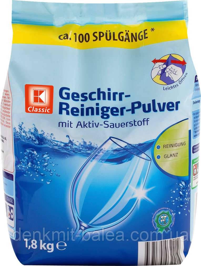 Порошок для мытья посуды в посудомоечной машине K-Classic Geschirr- reiniger Pulver  1,8 кг. - Немецкая бытовая химия и косметика торговых марок Denkmit  i Balea. в Волынской области