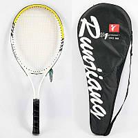 Большой теннис 908 / 466-849 (30) 1 ракетка, алюминиевый.