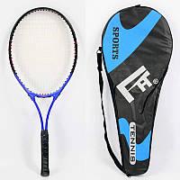 Большой теннис Т 101 / 466-804 (30) 1 ракетка, алюминиевый, 2 цвета.
