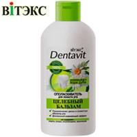 Витэкс - Dentavit Ополаскиватель для полости рта Целебный бальзам 300ml
