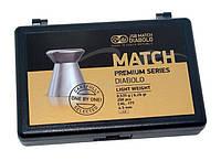Пули пневматические JSB Match Premium HW, 200 шт/уп, 0,535 г, 4,49 мм