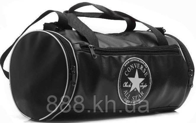Кожаная спортивная сумка бочка Converse черный  реплика
