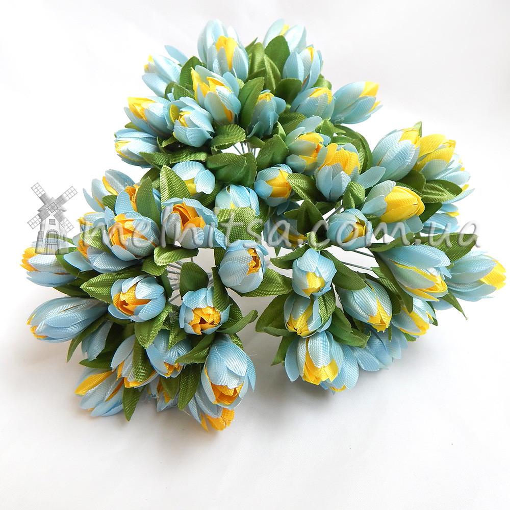 Букет подснежников, 2 см, желто-голубые (10 шт)