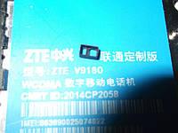 Накладка датчика наближення ZTE V5 V9180 б/у Оригінал