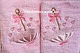 """Набір махрових рушників 3D """"Парасолька"""" Vianna (особа+серветка), рожевий, фото 2"""