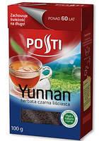 Чай черный Posti Yunnan, 80 г.