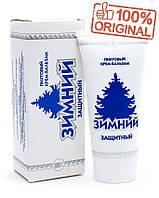 Зимний, крем-бальзам (увлажнение кожи, защита от мороза, защита от ветра)