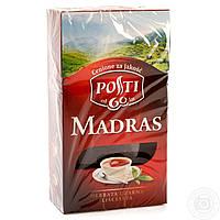 Чай черный Posti Madras, 80 г.
