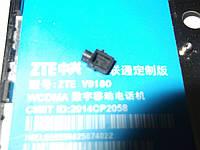 Накладка мікрофона ZTE V5 V9180 б/у Оригінал
