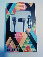 Навушники MS 735