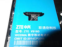 Сітка динаміка ZTE V5 V9180 б/у Оригінал