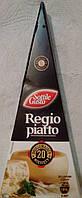 Сыр пармезан Regio Piatto 20 мес./180 гр