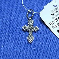 Серебряный крестик для крещения ребенка пс-269