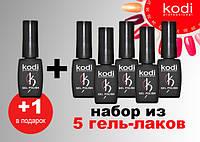 Набор гель лаков Коди 5+1 Kodi Professional