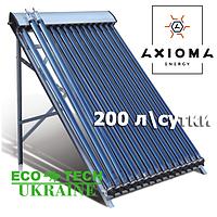 AXIOMA energy AX-20HP24 всесезонный вакуумный солнечный коллектор (200л\сутки)
