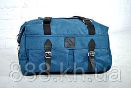 Дорожная сумка, сумка в дорогу, сумка для поездок, вместительная сумка синий