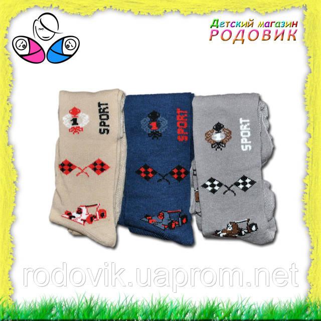 Колготки для новорожденных - Детский магазин Родовик в Одессе