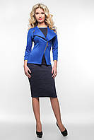 Офисный женский костюм SO-14059-ELB электрик ТМ Alpama 48-54 размеры