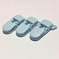 Клипса пластиковая для пустышки, светло-голубая