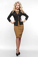 Офисный женский костюм SO-14059-МSD горчица ТМ Alpama 48-54 размеры