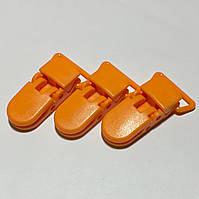 Клипса пластиковая для пустышки, оранжевая
