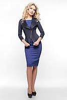 Офисный женский костюм SO-14059-BLU синий ТМ Alpama 48-54 размеры