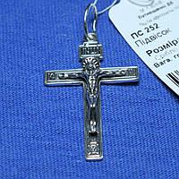 Серебряный нательный крест Святой Покровитель пс-252