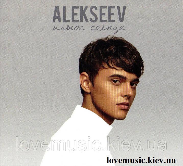 Музичний сд диск ALEKSEEV Пьяное солнце (2017) (audio cd)