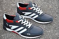 Кроссовки кожаные мужские Adidas ZX 750 Адидас Харьков черные с красным кожа.Экономия 355грн