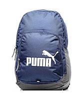 Рюкзак Puma Phase Backpack (ОРИГИНАЛ)