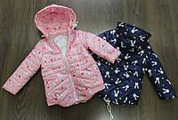Теплая демисезонная куртка девочкам р.98-116 удлиненная, подкладка флис