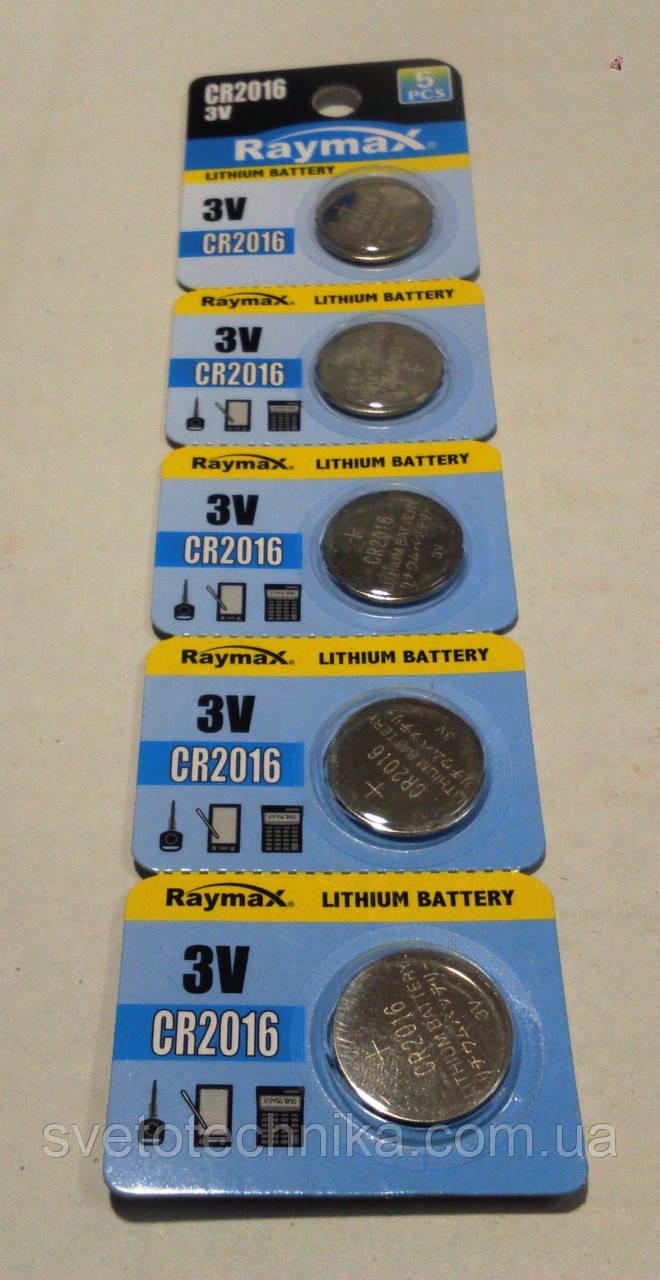 Батарейка (5шт.) Raymax литиевая CR2016