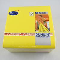 Салфетка бумажная 40х40 см., 50 шт/уп желтая Duni