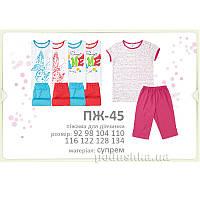 Пижама для девочки Bembi ПЖ45 супрем 110 цвет розовый