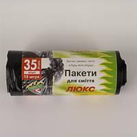 Мешки для мусора LD, 35л,15шт/рул.