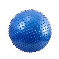 Мяч массажный для фитнеса 18 см BA-3401. Распродажа!