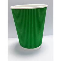 Стакан бумажный гофрированый зеленый 185 мл 25 шт