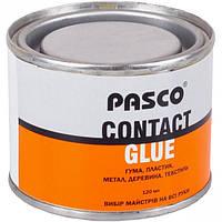 """Клей """"Pasco"""" контактный CG-001"""