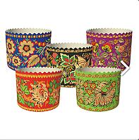 Бумажные формы для выпечки куличей Хохлома 130*80