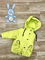 Детская куртка и жилетка для девочки