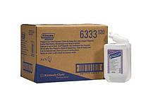 Мыло жидкое для дозатора для рук 1 л. Kimberly-Clark General