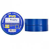 """Изолента PVC 20 """"Rugby"""" синяя"""