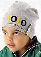 Весенняя однослойная шапочка для мальчика Yolo, Marika (Польша)
