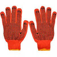 Перчатки рабочие оранжевые с точкой 58403