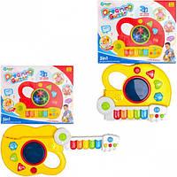 Музыкальная игрушка 3в1 1308В