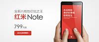 Емкость аккумулятора Xiaomi Redmi Note составила 3200 мАч. Полные характеристики!