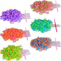 """Резиночки для плетения фенечек двухцветные """"mix"""""""