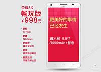 Huawei Honor 3X Lite - конкурент Xiaomi Redmi Note!