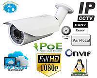 PSV IPC W200S-I40VF PoE (IP камера уличная с ИК подсветкой PSV)
